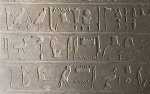 Hieroglyphics: Ancient Egyptian hieroglyphics from an exhibit in a UK museum at which photography was freely permitted.