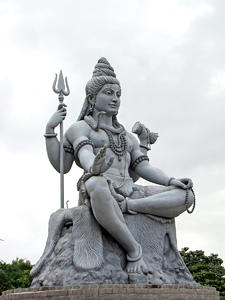 Shiva: Statue of the Hindu God, Shiva
