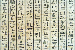 Ancient egyptian scripture on
