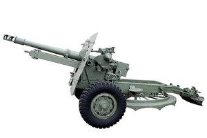 British field gun Mark 2 (25 p