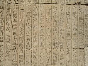 Hieroglyphs at Dendara