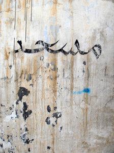 Arabic type 1