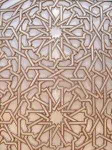 Arabic Ironworks 1