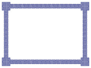 Geometric Border: A border of classic geometric scrolls and embellished corner elements in blue.  Lots of copy space.
