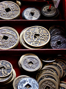 old cash: old Chinese currency - coins, collectors' items