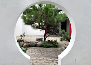 quiet courtyards: quiet courtyards in Chine Christian retreat centre