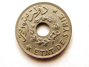 contant geld Arabisch zoenen