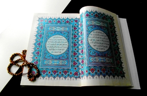 Quran2: I made this shot fot the Quran using my Samsung smart camera.