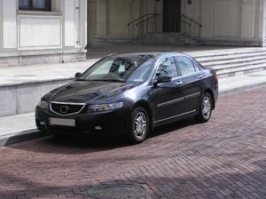 Government car