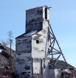 Old HeadFrame